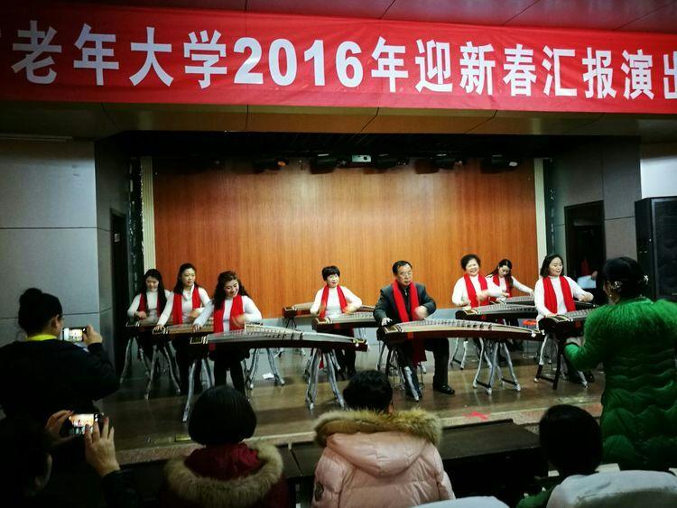市老年大学2016年迎新春汇报演出
